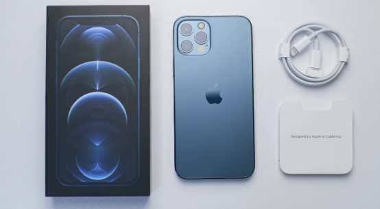 Accesorios imprescindibles para el iPhone 12